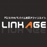 Linkage(リンケージ)の特徴・評判・登録方法