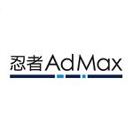 忍者AdMax(忍者アドマックス)の特徴・評判・登録方法